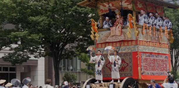 美しき町、京都で繰り広げられる、華やかな夏祭り